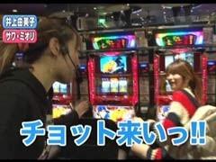 #122レディースバトル 二階堂が挑戦井上由美子/サワ・ミオリ/動画