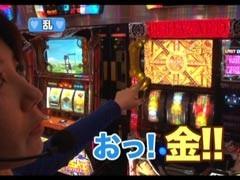 #124レディースバトル 二階堂が挑戦乱/相馬ルイ/動画
