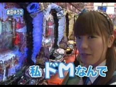 #125レディースバトル 二階堂が挑戦成田ゆうこ/佐倉絆/動画