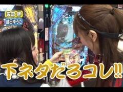 #126レディースバトル 二階堂が挑戦成田ゆうこ/佐倉絆/動画