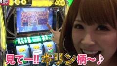 #129レディースバトル 二階堂が挑戦山内菜緒/清原ゆきな/動画