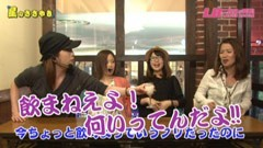 #132レディースバトル 二階堂が挑戦かおりっきぃ☆/森本レオ子/動画