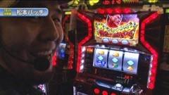 #242 S-1GRAND PRIX「16th Season」決勝戦後半/動画