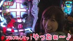 #140レディースバトル 二階堂が挑戦/水瀬美香/銀田まい/動画