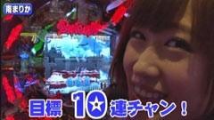 #141レディースバトル 二階堂が挑戦/シルヴィー/ポコ美/動画