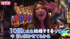#144レディースバトル 二階堂が挑戦/二階堂姉妹/ビワコ&さやか/動画