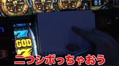 無料PV#64★あらシン/動画