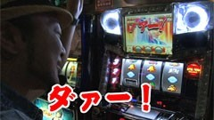 無料PV#68★あらシン/動画