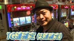 #29 TAI×MAN/沖ドキ!/動画