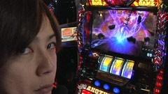 #74 あらシン/押忍!サラリーマン番長、アナザーゴッドハーデス/動画