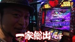 #78 あらシン/押忍!サラリーマン番長/アナザーゴッドハーデス/動画