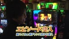 #52 TAI×MAN/パチスロ北斗の拳 強敵/動画