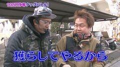 #33 やりますか/サラ番/ニューパルサーデラックス/リノ/慶次X/動画