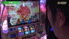 #545 S-1GRAND PRIX 「29th Season」1回戦Aブロック1後半/動画