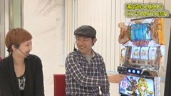 #92 極セレクション_こーじと木村愛鯉の新台解説/戦国乙女〜西国参戦編/動画