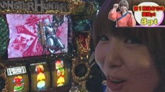 無料PV#96★極SELECTION/動画