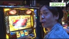 #158 極セレクション/ミリゴ凱旋/動画