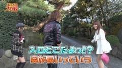 #38 ポコポコ/CR009/花満開/ガンダム-V作戦発動-/動画