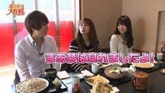#54 ポコポコ/CR地獄少女 弐 きくり/北斗6 宿命/動画