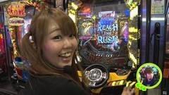 #57 ポコポコ/ガンダムLAST SHOOTING/CRルパン不二子/動画