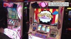 #234 極セレクション/SLOT魔法少女まどか☆マギカ2/動画