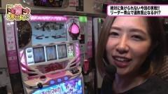 #321 極セレクション/まどマギ/強敵/バジ絆/モンキーターンII/ハナビ/動画