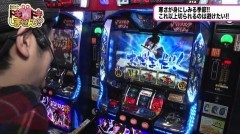 #333 極セレクション/ギアス/バジ絆/まどマギ/動画