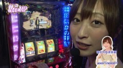 #368 極セレクション/ミリオンゴッド-神々の凱旋-/動画