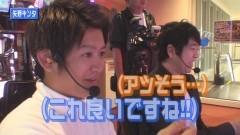 #44 DXバトル/戦国乙女〜TYPE-A〜/ディスクアップ/動画