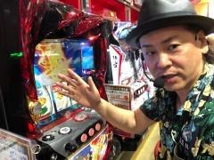 #455 極セレクション/押忍!番長3/動画