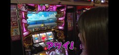 #477 極セレクション/不二子A/アレックス/動画