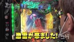 #62 ハセガワヤング/Pまどマギ キュゥべえver/仮面ライダー 轟音/PFクィーンII/動画