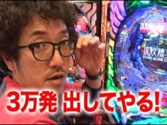 #66 黄昏☆びんびん物語ミリゴ/アイムジャグラーEX/牙狼鋼/動画