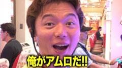 #80 黄昏☆びんびん物語/牙狼FINAL/アクエリオンII/ミリゴZEUS/動画