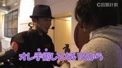 #21 スロじぇくとC/サラ番/ハーデス/凱旋/北斗 転生/ハナビ/動画