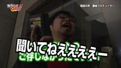 #12 閉店GO/最終回/動画