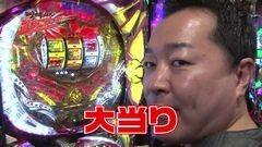 #18 遊びに行こう/ウィッチマスター/GANTZ/凱旋/JAWS/動画