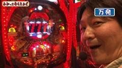 #68 わかってもらえるさ/CR仮面ライダーV3/CRリング運命の日/動画