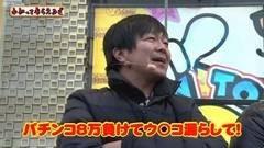 #101 わかってもらえるさ/リノ/沖ドキ/沖ドキ トロピカル/動画