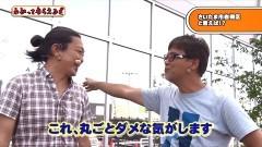 #159 わかってもらえるさ/美ラメキ!/大海4BLACK/動画