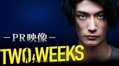 TWO WEEKS PR映像/動画