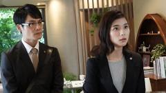 #4 愛娘に迫る魔の手!逃亡劇最大のピンチ!/動画