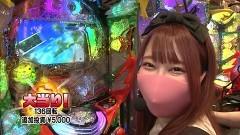 #1 DASH6/Pギンギラパラダイス 夢幻カーニバル 199ver./P花の慶次〜蓮 199ver./動画