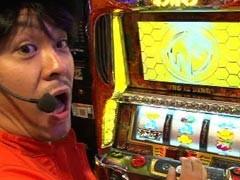 #12 射駒タケシのミッション7パチスロキン肉マン キン肉星王位争奪編/動画