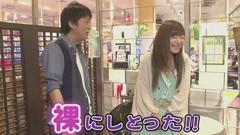 #55 ブラマヨ吉田のガケっぱち!!ヒラヤマン/コウタ・シャイニング/動画