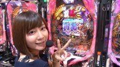 #215 ガケっぱち!!/グイグイ大脇/動画