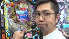#7 閉店GO2/北斗7/SUPER電役ドラゴン伝説/ヤマト/動画