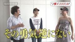 #36 旅打ち/ハーデス/クラセレ/ハイパーリノ/動画