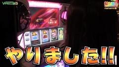 #443 打チくる!?/魔法少女まどか☆マギカ 後編/動画