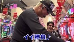 #26 マネ玉豚/海JAPAN2太鼓の達人/AKBワンツースリー/大海4/動画